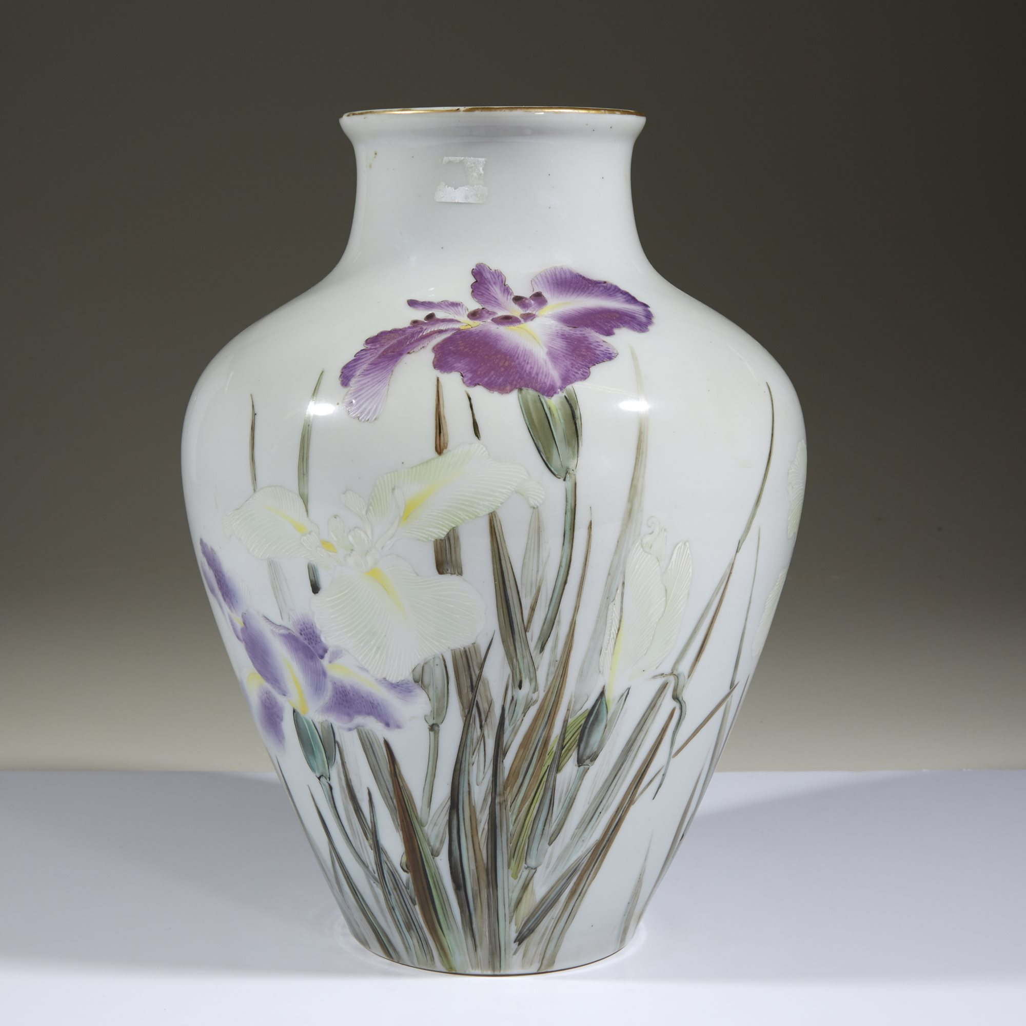 Lot 196 | A Japanese porcelain