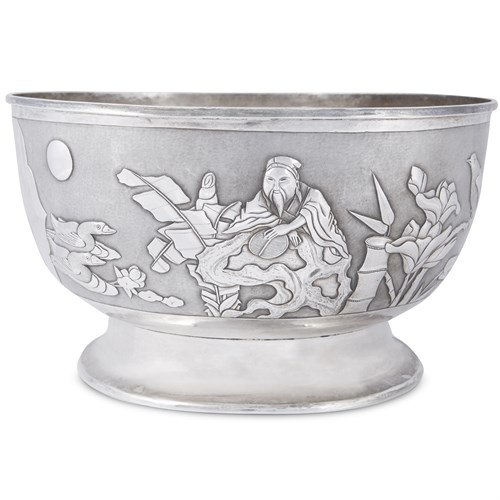 Lot 47 - A Chinese silver bowl