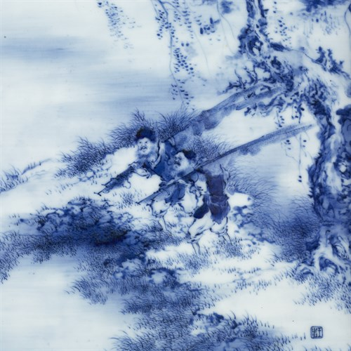 Lot 65 - A Chinese blue and white porcelain plaque, attributed to Wang Bu