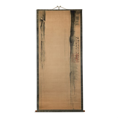 Lot 240 - TANI BUNCHO (1763-1840)