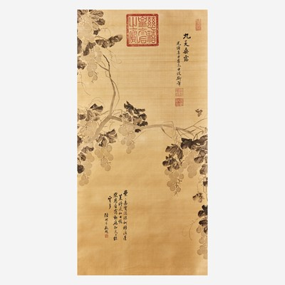 Lot 84 - Attributed to the Empress Dowager of China, Cixi (1835-1908)