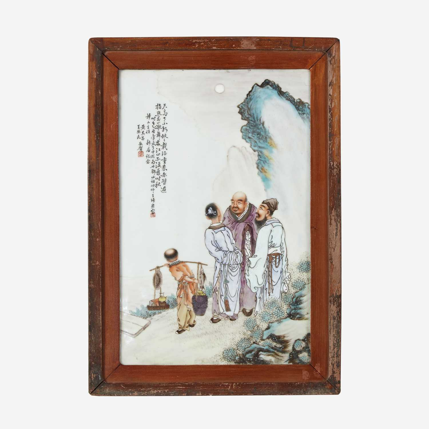 Lot 20 - A Chinese enameled porcelain plaque