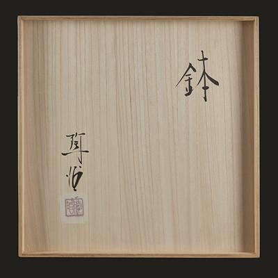 Lot 92 - Sueharu Fukami (Japanese, b. 1947)