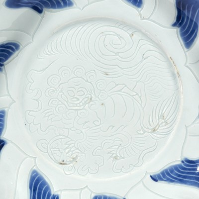 Lot 3 - A pair of Chinese blue and white porcelain incised dishes