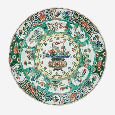"""Lot 38 - A Chinese famille verte """"Flower Basket"""" charger"""