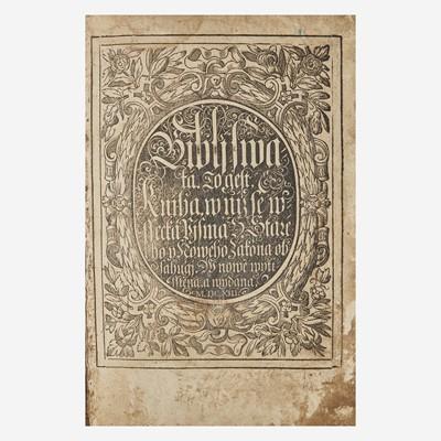Lot 25 - [Early Printing] [Kralice Bible]