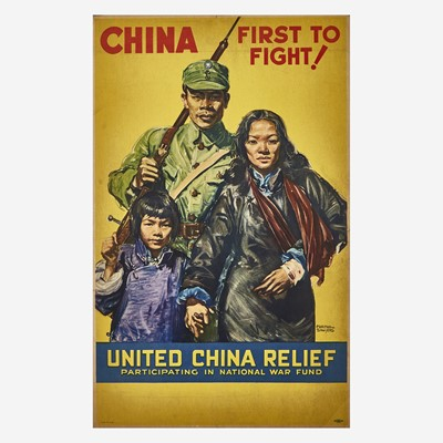 Lot 73 - [Posters] [World War II]