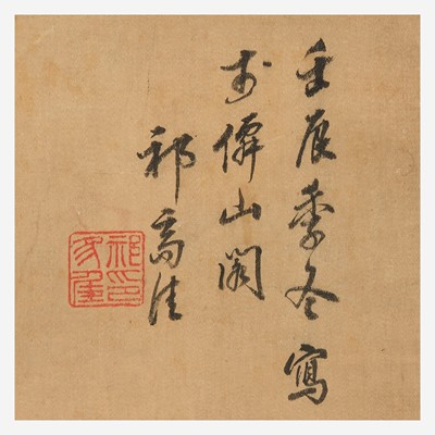 Lot 71 - Attributed to Qi Zhijia (Chinese circa 1595-1670) 或祁豸佳(盒子墨书)