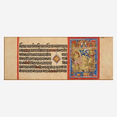 Lot 149 - An Indian manuscript folio 印度书画册页