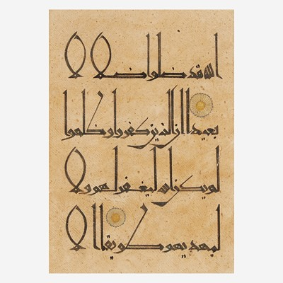 Lot 148 - Two folio sheets with Kufic calligraphy 库法体书法作品两幅