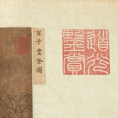 Lot 91 - Chinese School, 19th century or earlier 十九世纪或更早