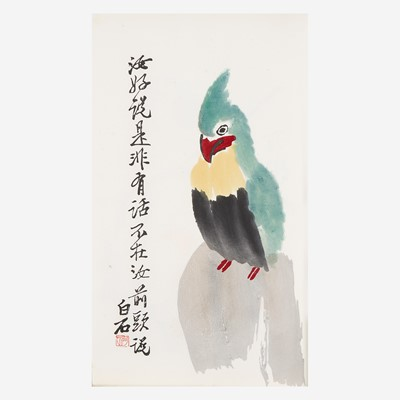 Lot 80 - Woodblock prints of works of Qi Baishi and his contemporary painters, Rongbaozhai edition 北京荣宝斋新记诗笺谱