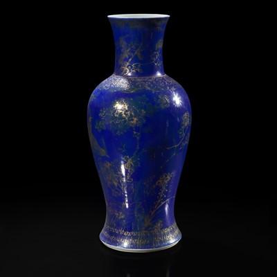 Lot 97 - A Chinese gilt-decorated powder blue glazed porcelain baluster vase 洒蓝地描金瓷瓶