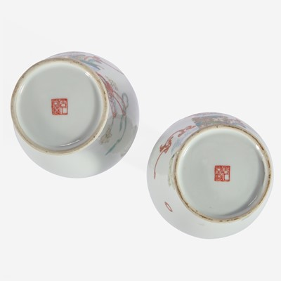 Lot 38 - A pair of famille rose-decorated porcelain baluster vases 居仁堂粉彩瓷瓶一对