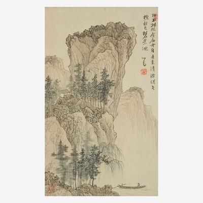 Lot 72 - Puru (Chinese b. 1896-d. 1963) 溥儒