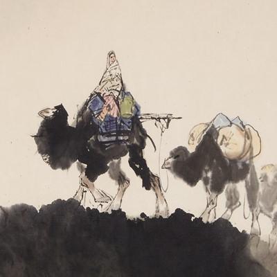 Lot 77 - Li Shan (Chinese b.1926-d.2019) 李山