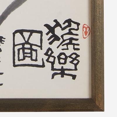 Lot 73 - Li Yan (Chinese b.1943-) 李燕