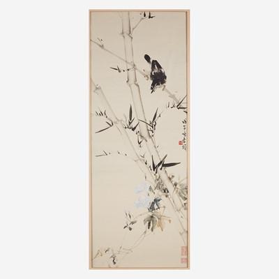 Lot 76 - Zhang Shuqi (Chinese b.1901-d.1957) 张书旂