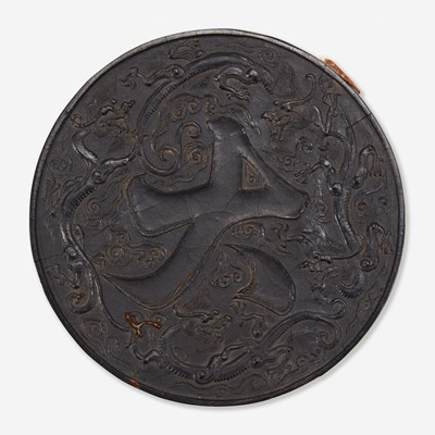 Lot 56 - A Chinese circular ink cake 圆形墨饼