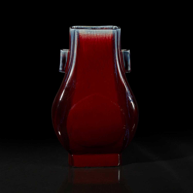 Lot 36 - A Chinese flambé-glazed hu-form vase 窑变釉壶式瓶