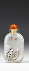 Lot 15 - Chinese inside painted snuff bottle