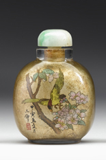 Lot 16 - Large Chinese gold and inside painted snuff bottle