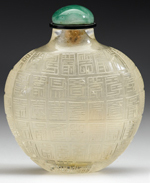 Lot 27 - Large Chinese rock crystal snuff bottle