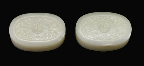 Lot 44 - Fine pair of Chinese white jade covered oval boxes