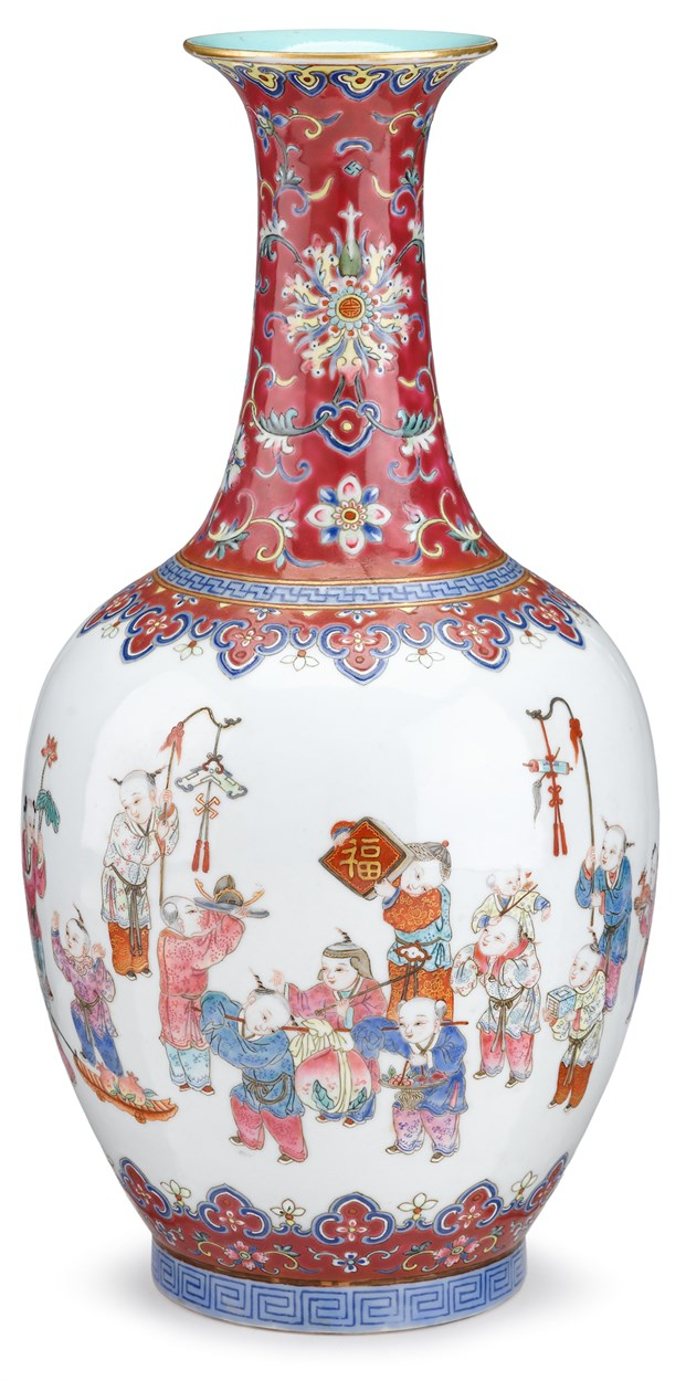 Lot 583 - Chinese famille rose porcelain 'boys' vase