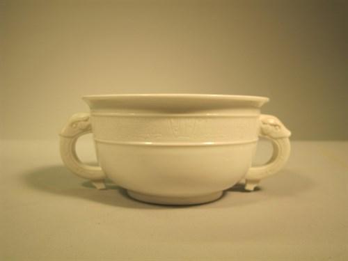 Lot 44 - Chinese tianbai glazed porcelain censer
