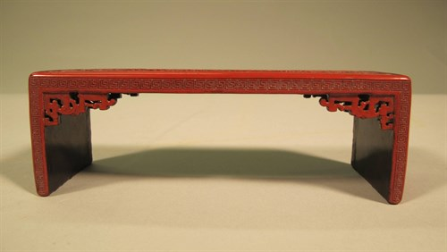 Lot 11 - A chinese cinnabar lacquer scholar's stand