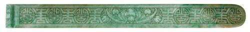 Lot 27 - Chinese emerald  jadeite hair ornament