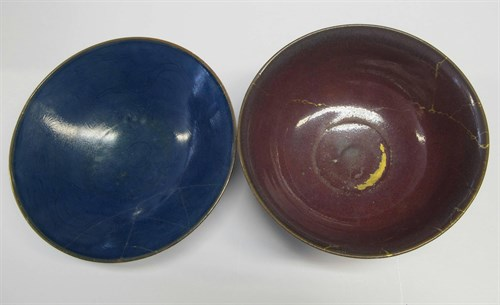 Lot 37 - Two Chinese Ming bowls