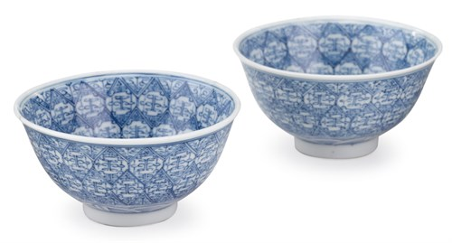 Lot 49 - A pair of Chinese blue and white porcelain bowls