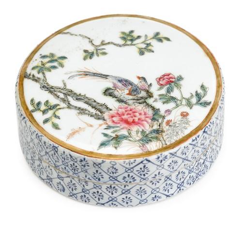 Lot 57 - Chinese famille rose enameled covered porcelain box