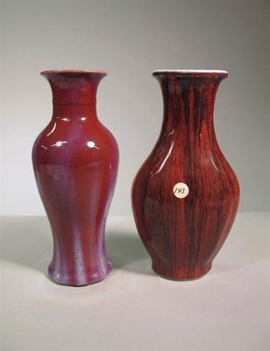 Lot 62 - Two Chinese flambe glazed porcelain vases