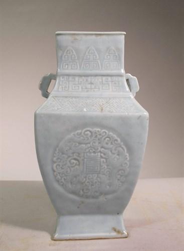 Lot 56A - Chinese clair-de-lune glazed molded porcelain hu vase